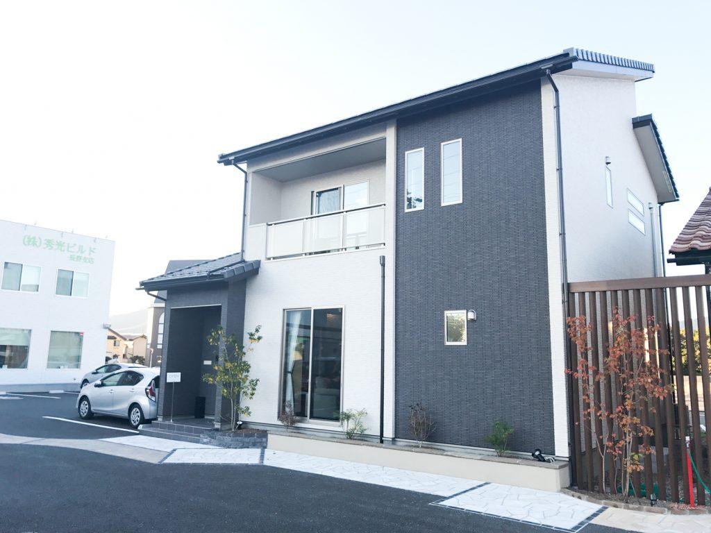 長野店 2階建モデルハウス見学会