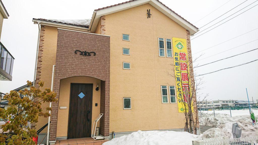 福井店 2階建モデルハウス見学会