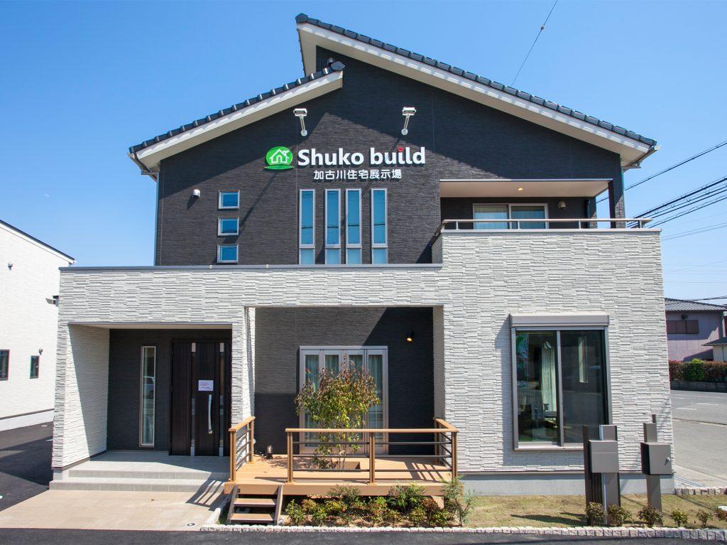 加古川店 2階建モデルハウスA棟 見学会